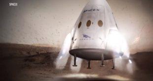 SpaceX公布無人太空船登陸火星的模擬畫面。(翻攝網路)