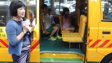 Photo of 學童交通車逾8成多不合格 家長:只能懸著心