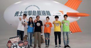 台灣世界展望會會長龔天行(左三)表示,今年度的飢餓勇士大會師和過往不同,共有林口、彰化、花東、高雄四地同步以愛心連線方式舉辦。(圖片來源:台灣世界展望會提供)