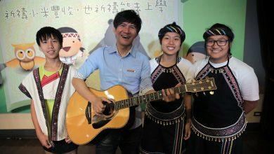 Photo of 王宏恩獻美聲 與偏鄉兒童共譜感人故事