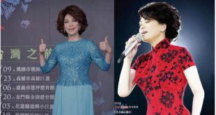 蔡琴一連3天在台北國際中心舉辦《寶島不了情》演唱會。(合成照,圖片來源:網路)