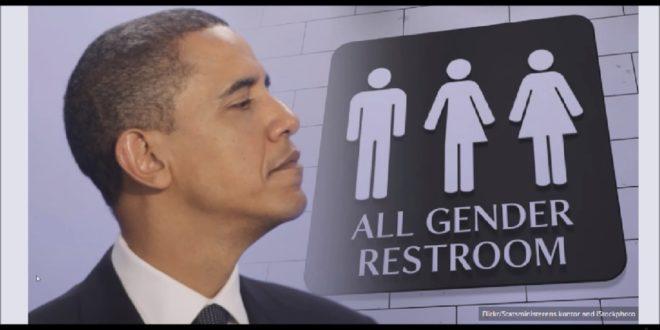 美國總統歐巴馬於13日致函各級學校,要求全國所有學校必須允許跨性別學生,根據自己的「性別認知」選擇廁所。(圖片來源/YOUTUBE:The Vigilant Christian)