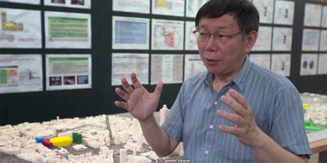 台北市長柯文哲22日PO出一段影片,直指台北大巨蛋的問題,並向市民說明。  圖片來源:影片截圖