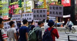 抗議民眾前往台電大樓抗議。  圖片來源:馮紹恩攝
