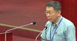 台北市長柯文哲到市議會備詢,有議員問他在媒體上最新一期民調墊底,他覺得「挺丟臉的。」  圖片來源:影片截圖