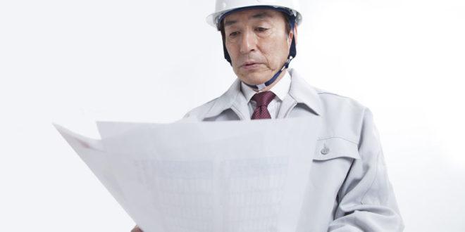 台灣50歲到55歲男性勞動參與率明顯下滑。(圖片來源/123RF)