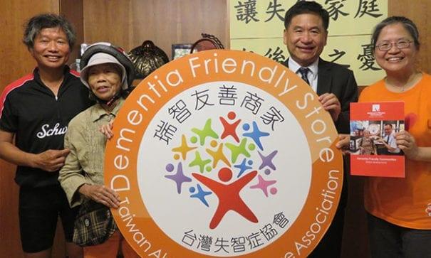 友善社區就是落實社會安全網的概念,每個人舉手之勞可減少社會憾事發生。(圖片來源:台灣失智症協會)