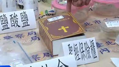 Photo of 台版絕命毒師 理工碩士毒藏聖經