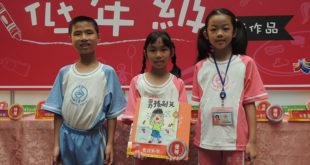 台北市教育局舉辦性平繪本活動,驚見有小六男生描寫多元成家的情節。  圖片來源:台北市教育局提供