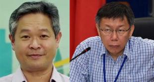 台北市體育局長請辭獲准,柯文哲表示,要建立新的政治文化,對自己的決策負責。  圖片來源:網路截圖