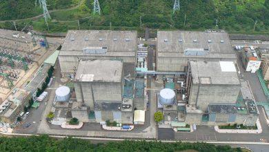 Photo of 核一廠一號機重啟?藍綠意見兩極