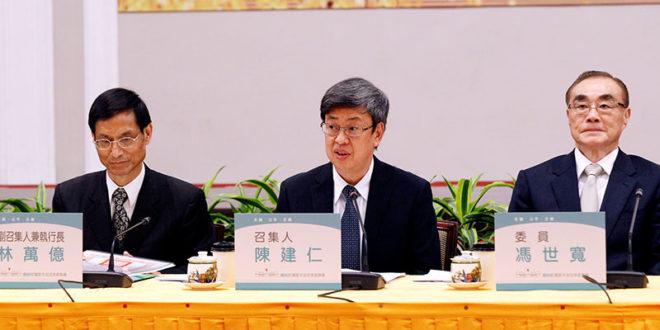 年金改革委員會23日首次召開,現場卻傳出非常濃烈的火藥味。  圖片來源:總統府