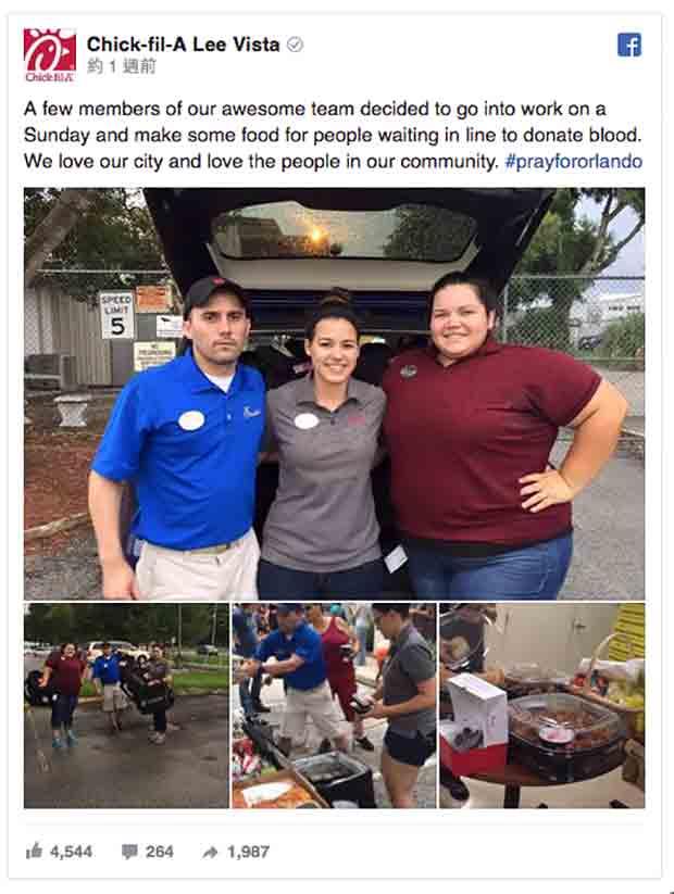 福來雞在奧蘭多槍擊案發生後,破天荒於週日營業,免費分送餐食給巿民及捐血民眾。(圖片來源:福來雞臉書)