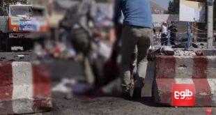 這場恐怖攻擊造成81人死亡、231人受傷的慘劇。(翻攝網路)