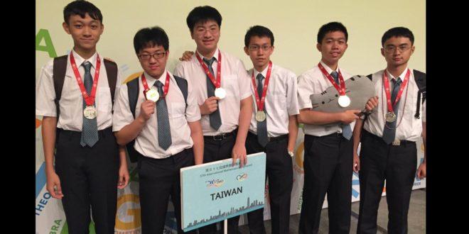 我國參加2016第57屆國際數學奧林匹亞競賽在15日傳捷報,在109個國家、602名參賽學生中,代表參賽的學生共獲得3金3銀,國際排名第5名。(教育部提供)
