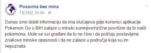 波士尼亞掃雷組織Posavina bez mina在臉書上發表聲明。(圖片來源:Posavina bez mina臉書)