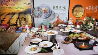 Photo of 食在地吃當季 2016台灣美食展開跑