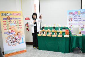 11_1050729_03衛生局推動校園抗糖三不原則-營養師講解
