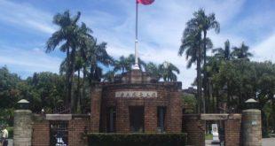 台灣大學今年5個系所的博士班錄取率掛零。(圖片來源/wiki)
