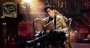 周杰倫新專輯「周杰倫的床邊故事」,16日在西門町舉辦簽唱會,吸引大批歌迷,人氣紅不讓。(周杰倫臉書)