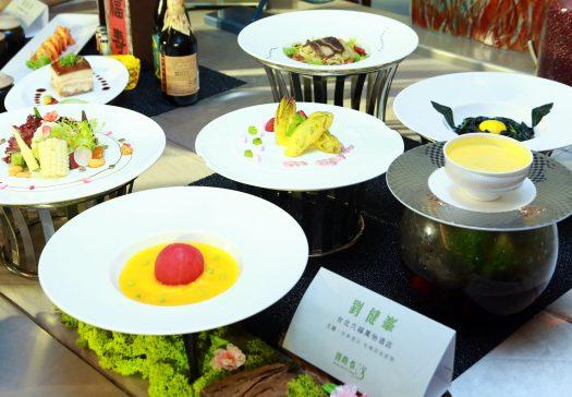 2016台灣美食展-春之套餐,「快樂慢活 有機蔬食套餐」(圖片來源:聯勤公關)