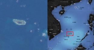 海洋法庭宣判南海仲裁結果,菲律賓大獲全勝,對中3項訴求全面達成之外,也對我造成影響。太平島遭海洋法庭判為礁而非島,對此,總統府表示,我們絕不接受,也主張此仲裁判斷對中華民國不具法律拘束力。  圖片來源:WIKI