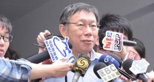 台北市長柯文哲面對兩岸關係,他說有「4個互相」,互相認識、了解、尊重、合作,並說「兩岸一家親總比一家仇好。」  圖片來源:台北市政府提供