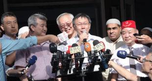 台北市長柯文哲6日出席台北清真寺的開齋節。面對颱風即將來襲,大巨蛋是否有工安危險?柯文哲說,該負責的是遠雄。  圖片來源:台北市政府