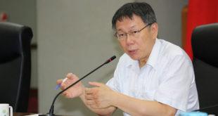 面對世大運的資金籌措,台北市長柯文哲接受媒體專訪時表示,「金錢就像魔戒」,認為錢夠用就好,以物資優先,有缺口再找企業募款。  圖片來源:台北市政府