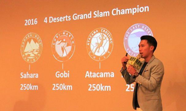 陳彥博分享參加4大極地超馬賽的心得。(圖片來源:主辦單位提供)