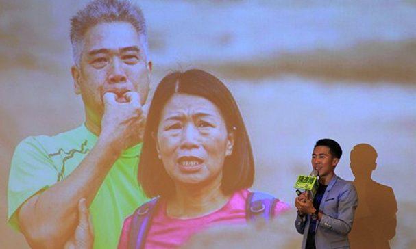 陳彥博提到家人是他最重要的後盾。(圖片來源:主辦單位提供)