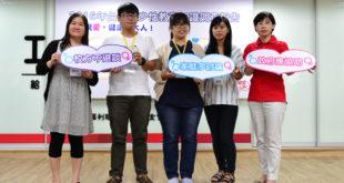兒盟執行長陳麗如(右一)、學生代表(中間3位)及心理諮商師陳夢華(左一)提出呼籲家庭、學校、政府重視性教育。(圖片兒盟提供)