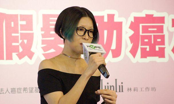 陳珊妮擔任癌友募髮大使,分享她陪伴癌症父母的點滴。(照片由謝婷婷拍攝)