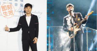 李榮浩今與華納再續約,目前正籌畫要在小巨蛋開唱。(圖片來源:吳宜庭攝&李榮浩臉書)