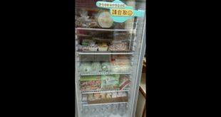 溫暖冰箱的初心是希望食物共享代替廚餘,幫助單親家庭、弱勢族群(包括街友)、獨居老人。(圖片來源/欣之味素食烘焙坊臉書)