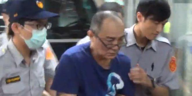 新北地檢署檢察官二度聲請羈押,法院裁准將兇嫌吳志展收押。(翻攝網路)