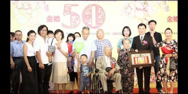 李春香(98歲)、李陳月娥(93歲)夫婦婚齡達75年最長。(圖片來源/民政局提供)