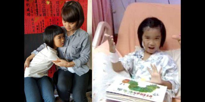 社會局承諾繼續提供「思樂冰女孩」與媽媽每月1萬補助,也會撥付30萬財損慰問金,陪伴母女度過難關。(合成圖/翻攝網路)