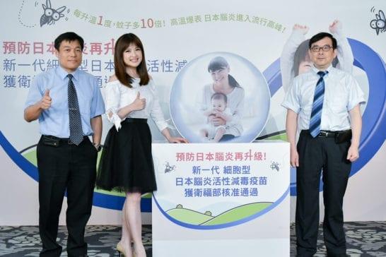 衛福部核准新一代細胞型日本腦炎疫苗。(圖片來源/)
