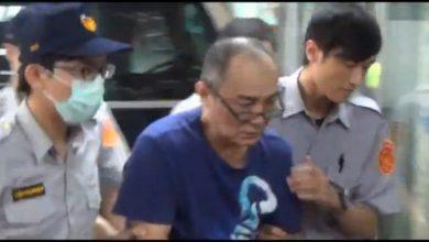 Photo of 吳志展砍警30萬交保 遭抗議「警界要尊嚴!」