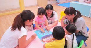 政府期盼達成109年全國2至5歲幼兒入園率達60%,其中40%進入公共化幼兒園就讀的目標。(翻攝臉書)