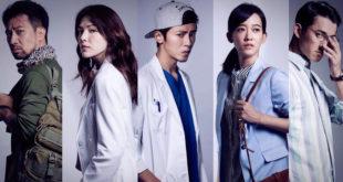 李國毅在戲中飾演一名外科醫生,同時也是一位小有名氣的地下嘻哈歌手。(圖片來源:李國毅臉書)