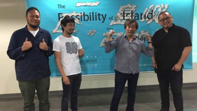 Photo of 一座島嶼的可能性 台灣美術雙年展親切展出