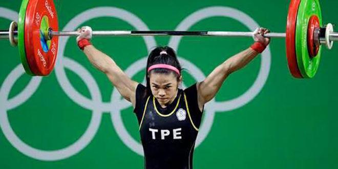 我國女子舉重選手許淑淨傳來捷報!成功在53公斤量級取得金牌,替中華隊奪下首金。  圖片來源:許淑淨臉書