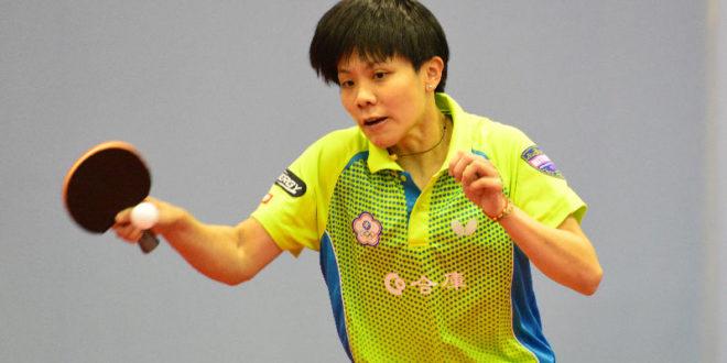 中華隊女子桌球好手鄭怡靜在16強賽事中擊敗來自南韓的「削球美少女」徐孝元,成功拿下8強賽門票。  圖片來源:教育部體育署