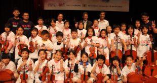 「愛樂種子」希望將音樂傳承給社會上弱勢的小朋友們,讓每一粒愛樂種子成為無限希望。(圖片來源/翻攝愛樂種子臉書)