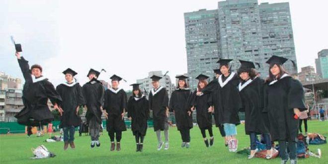 上海交大公布2016年的世界大學學術排名,其中台大名次又往後退引起外界注目。  (圖片來源:1111人力銀行)
