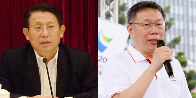 上海統戰部長沙海林(左)今天抵台展開雙城論壇交流,台北市長柯文哲(右)表示,兩岸這樣下去總不是辦法,若交流有好處,就該繼續交流。  圖片來源:網路截圖、台北市政府