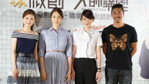 白歆會今日出席電影宣傳活動,與眾演員們合照。(圖片來源:吳宜庭攝)