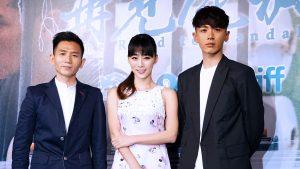 導演趙德胤與演員吳可熙、柯震東合影。(圖片來源:吳宜庭攝)